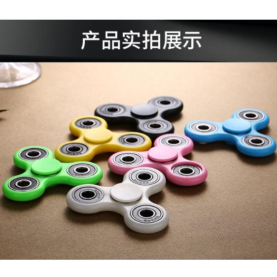 指尖陀螺高速版HandSpinner玩具 券后价9.98元起包邮