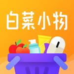 如意购整理 晚间热门白菜价合集 -- 4.19