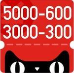 天猫狂暑季 手机家电 1500/600/300/180 券 0点10点16点20点整点领 7.18-7.20才能用