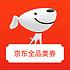 手机端:京东优惠券 京豆乐园 京豆可换免邮券 105-5、200-10、300-15、400-20全品券