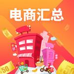每日必看# 京东优惠正规博彩投注十大网站集中营 22日更新!