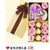 德芙-费列罗 巧克力礼盒装(指定拍E款) 券后13.9元包邮,其他选项劵通用