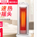Midea/美的 立式节能电暖器 劵后159元包邮