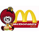 免费领麦当劳汉堡一个