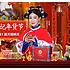 13日0点# 天猫 徐福记官方旗舰店 抢半价买1送1,前1000名赠天猫精灵