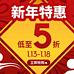 京东 adidas官方旗舰店新年特惠大促 三重优惠后669-270元神力度 T恤折后55元!