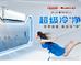 天猫 格力超级品牌日 优惠直降+满2000-50元优惠劵/满10000-300元,部?#20540;?#20110;双11