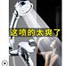 德国工艺3挡调节【茜尼斯】花洒喷头  第1款:券后12元!3年质保!