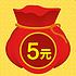 天猫超市 手机端领5元无门槛优惠券 领取后7天内有效