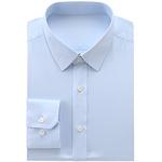 阿玛尼同款面料 诺贝奥 专利免烫商务衬衫 100s双股长绒棉 118元包邮