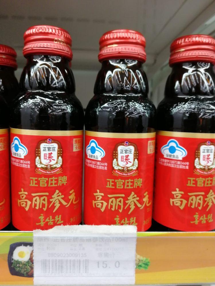 韩国国礼级品牌 正官庄 6年根高丽参元液 100ml/瓶  拍2件 共20瓶,券后138.5元包邮