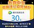 京东PLUS会员 100%免费抽30天腾讯视频VIP