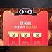 铂金礼包,3个红包~ 天猫双11超级红包 全场通用 最高抽1111元 每天3次机会