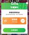 天猫超市 免费领全场通用券,亲测 手机端领88-5元优惠券