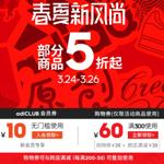 天猫: adidas官方旗舰店 限时折上8折 春夏新风尚 满1000-270元