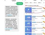 不领很亏: 中国移动 X 京东 移动99积分兑换 京东10-9全品券