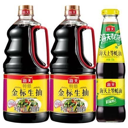 海天金标生抽 1.28L*2瓶+上等蚝油520g