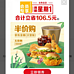 麦当劳 家有金桶半价券 免费领 凭券39元买 仅限4.6日使用