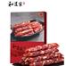 如意购专享-抵现红包:和道家 广式腊肠 400g  17.8元包邮(15元优惠券+2元红包,限量200份)