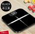 BUG价格:【沪众】家用精准体重电子秤 8.9元包邮(10元品牌劵+6元首单礼金)