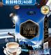 手慢无!来一个神价咖啡提提神!宵雅 蓝山咖啡   8.9秒40包 2毛钱一条的咖啡(超市20杯39.9元)