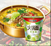 白象 藤椒鱼味速食火锅面 128gx6桶 13.9元(33.9-20品牌劵)超市一桶6元,我们一桶2元撸