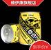 维伊康 参动力维生素饮料 250ml*6罐   9.9搞6罐   。 超市6元一罐!