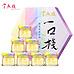 BUG价!香港十大名牌: 官燕栈 一口栈浓缩冰糖燕窝 礼盒装 14瓶/ 215.4元直邮到手(之前7瓶184.5元)