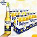 礼金单:CORONA/科罗娜 墨西哥进口啤酒 12瓶 69.9元、合5.8元/瓶、小编种草!真的好喝!便利店10元/瓶,烧烤店13元/瓶