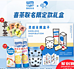 雀巢&喜茶 联名 自制奶茶原料礼盒  67.2元包邮