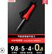晶思达 JSDDLT 恒温电烙铁 40W   0.8元 (劵后4.8元,收货返4元)