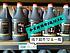 补劵、买一送一、【梓欣香醋】,发800ml*2瓶  10.9元秒杀,拍1发两瓶