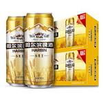 抵现红包:Harbin Beer 哈尔滨啤酒 经典小麦王 550ml*20听  47.9元(20元优惠券+2元红包,限量200份)