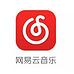 天猫88VIP用户 免费领取网易云音乐年卡 新老会员同享