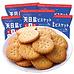 史低价!网红日式海盐小圆饼 10袋8.9元 超市一包6.9!
