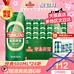超值党:青岛啤酒 经典10度 500ml*24听+送330ml*6罐   89.9元撸 猫超次日达