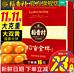 闭眼买:稻香村月饼 810g礼盒装 11饼11味 21.9元(5元券+2元红包+满减21元