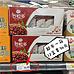 一箱抵2箱, 谷粒多 红谷谷物牛奶 拍2共250ml*48盒 69.9撸!拍3箱94.8撸 超市一箱12盒36元