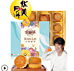 华美金丽沙 广式月饼 8饼4味/ 460g*盒  15.8元包邮(淘礼金+需用券+满减)