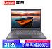联想(Lenovo)扬天V330 14英寸锐龙笔记本电脑  R5-2500U/8G/512G+500G Vega显卡  3189元