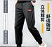 买一条送一条,送运费险:男士运动裤 宽松束脚小脚裤 2条18.9元撸,不到9元一条