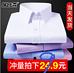 白菜价衬衫:欧比森 男士商务休闲衬衫 券后9.9元冲量