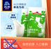 移动端玩首单:ALDI 奥乐齐 澳洲全脂脱脂奶粉1KG  预估【32.9-35.9元】  之间撸