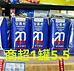 移动端:安慕希 原味酸奶*拍2箱,共205g*32盒   84.85元撸,合2.6元/罐, 线下一罐5.5元。