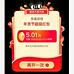 天猫年货节超级红包,天天领现金 首发日千万奖池,最高领2021元