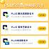 促销活动:京东 PLUS联名卡 腾讯视频/爱奇艺等十种联名可选 PLUS年卡低至99元