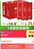 中福袋5元:天地壹号 苹果醋饮料330ml*15罐*3件 ,共45罐 86.8元,折28.9元/件  【62.8元,反4元猫超卡后】 【天猫超市】