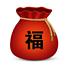 手机操作# 天猫超市 5元福袋领取路径