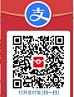每天可领!打开支付宝扫码/ 或搜索 702715882 领线下大额红包